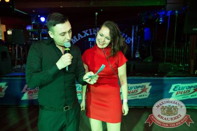 День именинника, 28 января 2017 - Ресторан «Максимилианс» Самара - 29