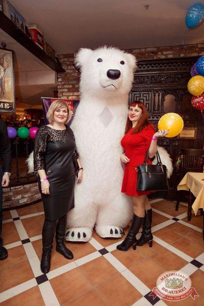 День именинника, 28 января 2017 - Ресторан «Максимилианс» Самара - 3
