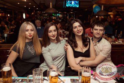 День именинника, 28 января 2017 - Ресторан «Максимилианс» Самара - 38