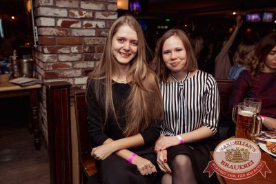 День именинника, 28 января 2017 - Ресторан «Максимилианс» Самара - 40