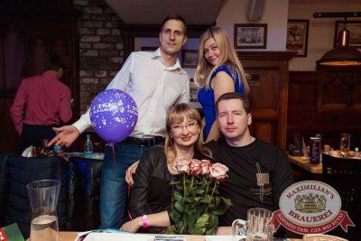 День именинника, 28 января 2017 - Ресторан «Максимилианс» Самара - 43