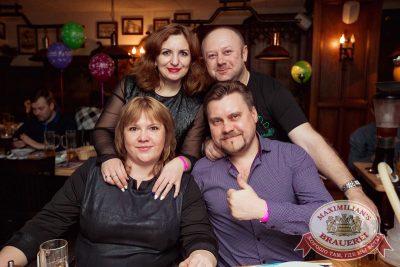 День именинника, 28 января 2017 - Ресторан «Максимилианс» Самара - 44