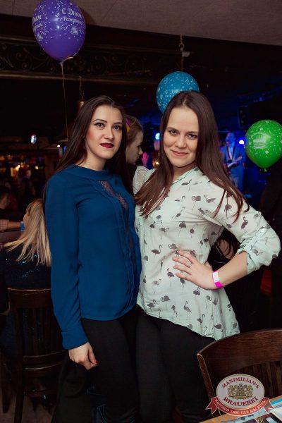 День именинника, 28 января 2017 - Ресторан «Максимилианс» Самара - 47