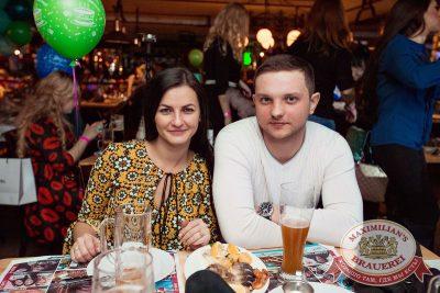 День именинника, 28 января 2017 - Ресторан «Максимилианс» Самара - 49
