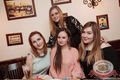 День именинника, 28 января 2017 - Ресторан «Максимилианс» Самара - 51