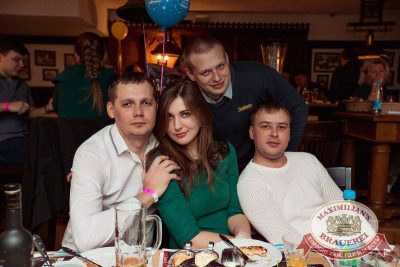 День именинника, 28 января 2017 - Ресторан «Максимилианс» Самара - 56