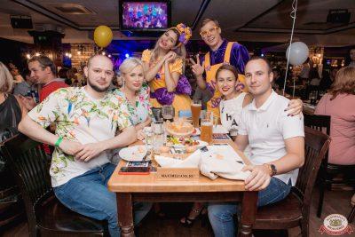 День именинника, 29 июня 2019 - Ресторан «Максимилианс» Самара - 0062