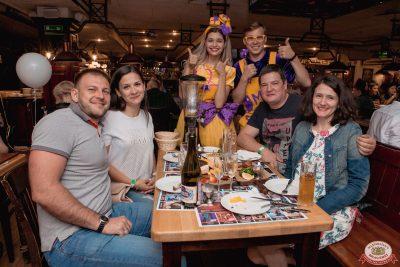 День именинника, 29 июня 2019 - Ресторан «Максимилианс» Самара - 0065