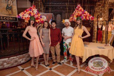 День именинника, 25 марта 2017 - Ресторан «Максимилианс» Самара - 1