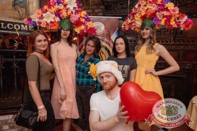 День именинника, 25 марта 2017 - Ресторан «Максимилианс» Самара - 11
