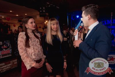 День именинника, 25 марта 2017 - Ресторан «Максимилианс» Самара - 14