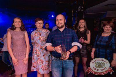 День именинника, 25 марта 2017 - Ресторан «Максимилианс» Самара - 20
