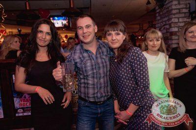 День именинника, 25 марта 2017 - Ресторан «Максимилианс» Самара - 21