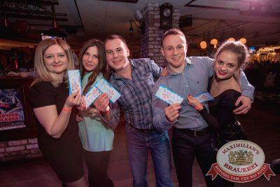 День именинника, 25 марта 2017 - Ресторан «Максимилианс» Самара - 23