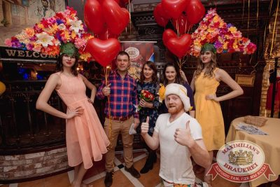 День именинника, 25 марта 2017 - Ресторан «Максимилианс» Самара - 4