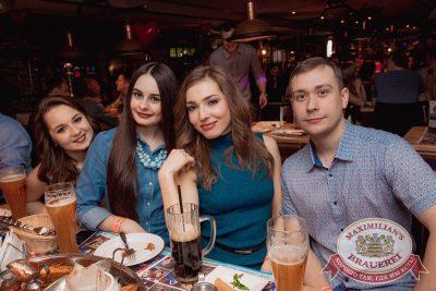 День именинника, 25 марта 2017 - Ресторан «Максимилианс» Самара - 44
