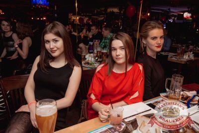 День именинника, 25 марта 2017 - Ресторан «Максимилианс» Самара - 45