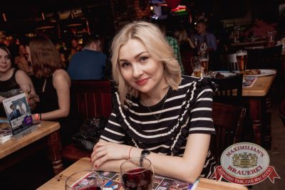День именинника, 25 марта 2017 - Ресторан «Максимилианс» Самара - 46