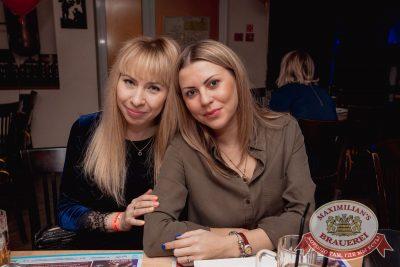 День именинника, 25 марта 2017 - Ресторан «Максимилианс» Самара - 50