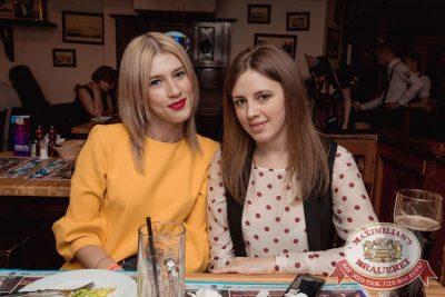 День именинника, 25 марта 2017 - Ресторан «Максимилианс» Самара - 52