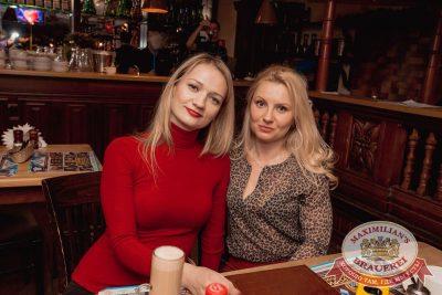 День именинника, 25 марта 2017 - Ресторан «Максимилианс» Самара - 53