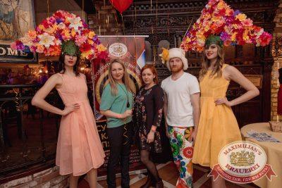 День именинника, 25 марта 2017 - Ресторан «Максимилианс» Самара - 9