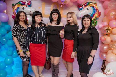 День именинника, 30 марта 2019 - Ресторан «Максимилианс» Самара - 1
