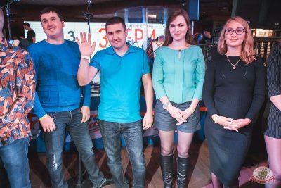 День именинника, 30 марта 2019 - Ресторан «Максимилианс» Самара - 22