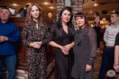 День именинника, 30 марта 2019 - Ресторан «Максимилианс» Самара - 25
