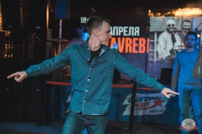 День именинника, 30 марта 2019 - Ресторан «Максимилианс» Самара - 31