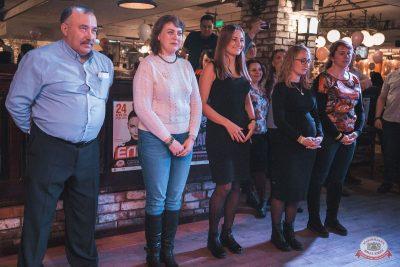 День именинника, 30 марта 2019 - Ресторан «Максимилианс» Самара - 35