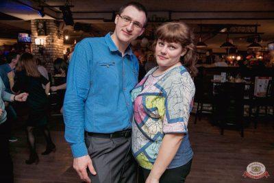 День именинника, 30 марта 2019 - Ресторан «Максимилианс» Самара - 37