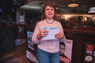 День именинника, 30 марта 2019 - Ресторан «Максимилианс» Самара - 39