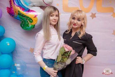 День именинника, 30 марта 2019 - Ресторан «Максимилианс» Самара - 4