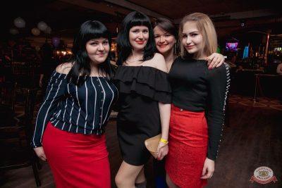 День именинника, 30 марта 2019 - Ресторан «Максимилианс» Самара - 48