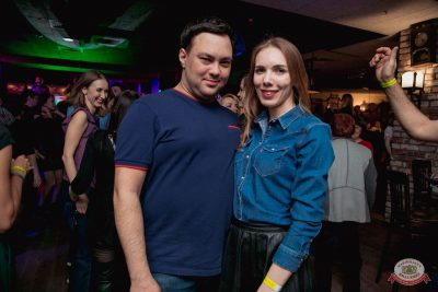 День именинника, 30 марта 2019 - Ресторан «Максимилианс» Самара - 49