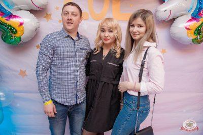 День именинника, 30 марта 2019 - Ресторан «Максимилианс» Самара - 5