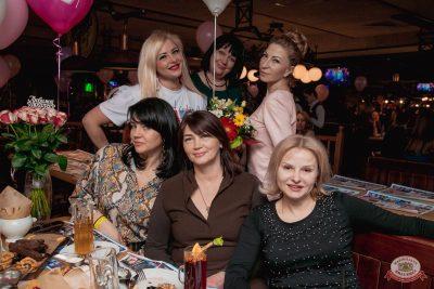 День именинника, 30 марта 2019 - Ресторан «Максимилианс» Самара - 52