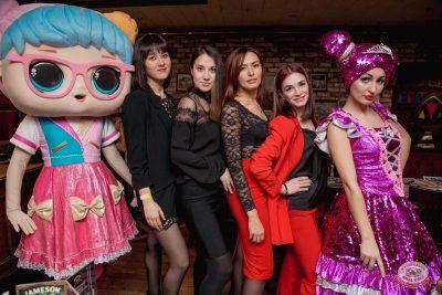 День именинника, 30 марта 2019 - Ресторан «Максимилианс» Самара - 58