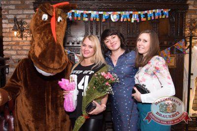 День именинника, 19 марта 2016 - Ресторан «Максимилианс» Самара - 05