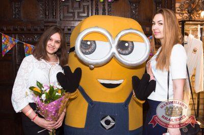 День именинника, 19 марта 2016 - Ресторан «Максимилианс» Самара - 06