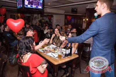 День именинника, 19 марта 2016 - Ресторан «Максимилианс» Самара - 09