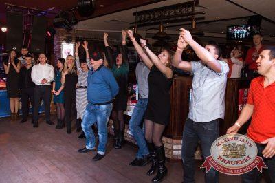 День именинника, 19 марта 2016 - Ресторан «Максимилианс» Самара - 11