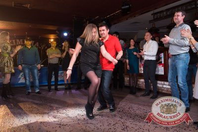 День именинника, 19 марта 2016 - Ресторан «Максимилианс» Самара - 13