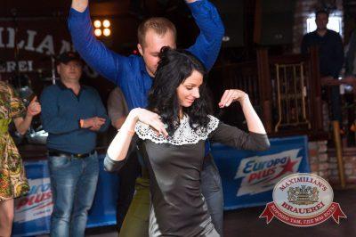 День именинника, 19 марта 2016 - Ресторан «Максимилианс» Самара - 14