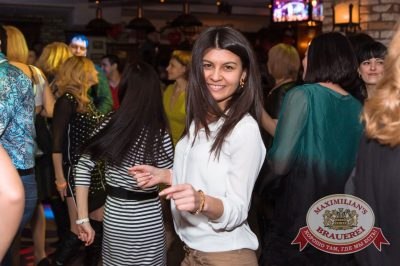 День именинника, 19 марта 2016 - Ресторан «Максимилианс» Самара - 21