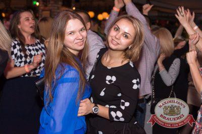 День именинника, 19 марта 2016 - Ресторан «Максимилианс» Самара - 22
