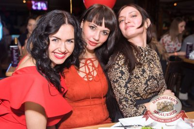 День именинника, 19 марта 2016 - Ресторан «Максимилианс» Самара - 24