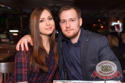 День именинника, 19 марта 2016 - Ресторан «Максимилианс» Самара - 26