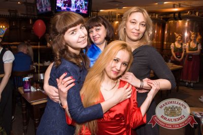 День именинника, 19 марта 2016 - Ресторан «Максимилианс» Самара - 27